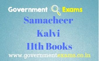 Samacheer kalvi 11th books