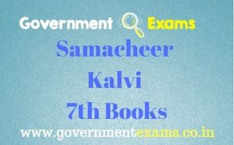 Samacheer Kalvi 7th Books