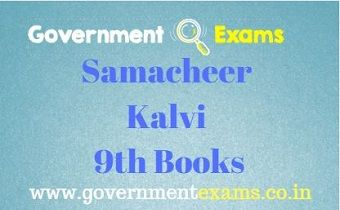 Samacheer Kalvi 9th Books | Tamilnadu Class 9th School
