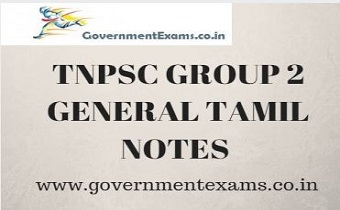 TNPSC Group 2 General Tamil Notes - Study Material Free