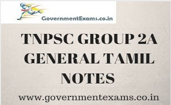 TNPSC Group 2A General Tamil Notes - Study Materials Free