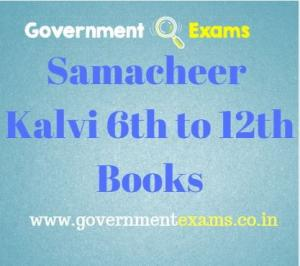 Samacheer Books 6th 7th 8th 9th 10th 11th 12th Book Pdf