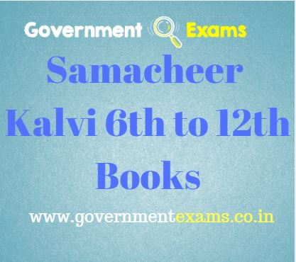 Samacheer kalvi 9th books free download pdf | 9th std tamil books 2020.