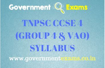 TNPSC Group 4 Syllabus | Elligibility, Exam pattern and