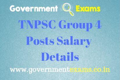 TNPSC GROUP 4 SALARY DETAILS
