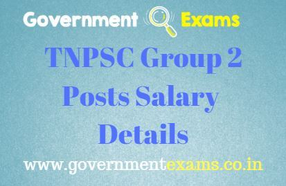 TNPSC Group 2 Post Salary Details