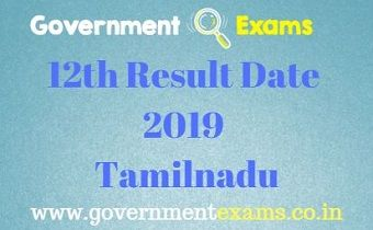 12th Result Date 2019 | Tamilnadu HSC Result 2019 - Check now