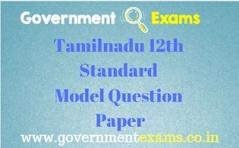12th question paper