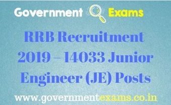 RRB Recruitment 2019 - 14033 Junior Engineer Posts Government Exams