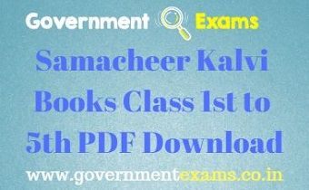 Samacheer Kalvi 1 to 5 Books