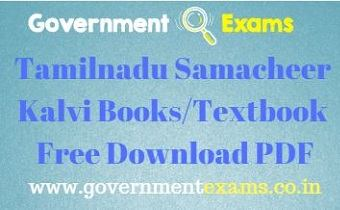 What is tamilnadu textbook tamil font free download.