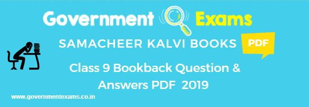 9th Book Back Question Answers | Termwise 1,2,3 Tamil & English Medium