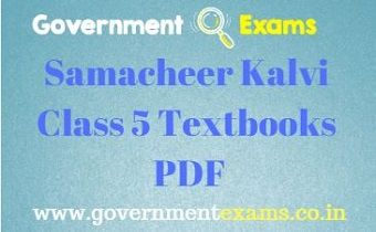 Class 5 Books | Samacheer Kalvi 5th Subject Books Free
