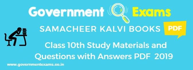 10th Study Material | Important notes English and Tamil PDF Download