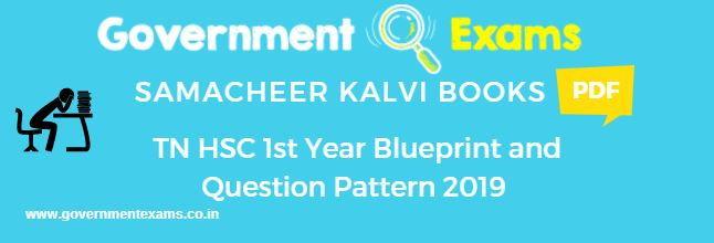 11th Blueprint 2019 Tamilnadu | HSC 1st year Question