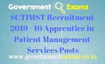 SCTIMST Recruitment 2019