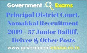 Principal District Court, Namakkal Recruitment 2019