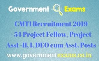 CMTI Recruitment 2019