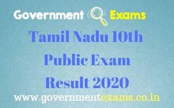 Tamilnadu 10th Result 2020