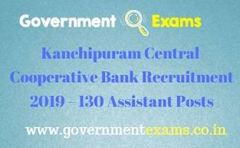Kanchipuram Central Cooperative Bank Recruitment 2019