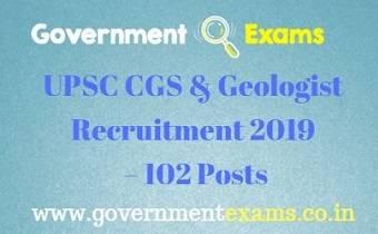 UPSC CGS & Geologist Recruitment 2019