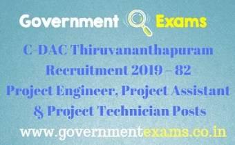 C-DAC Thiruvananthapuram Recruitment 2019