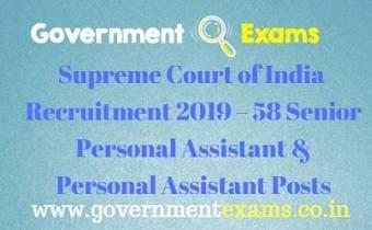 Supreme Court of India Recruitment 2019