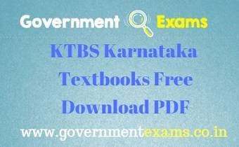 Karnataka Textbooks
