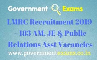 LMRC Recruitment 2019