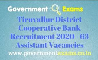 Tiruvallur District Cooperative Bank Recruitment 2020