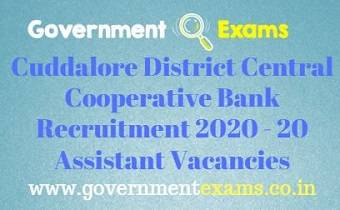 Cuddalore District Recruitment Bureau Recruitment 2020