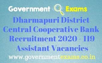 Dharmapuri District Recruitment Bureau Recruitment 2020