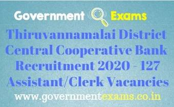 Thiruvannamalai District Recruitment Bureau Recruitment 2020