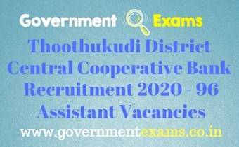 Thoothukudi District Recruitment Bureau Recruitment 2020