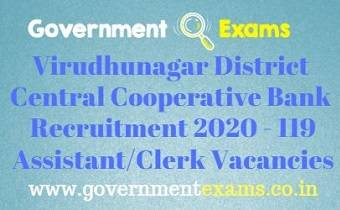 Virudhunagar District Recruitment Bureau Recruitment 2020