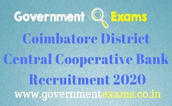 Coimbatore District Central Cooperative Bank Recruitment 2020