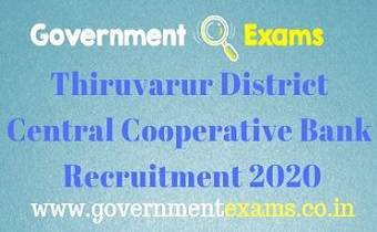 Thiruvarur District Central Cooperative Bank Recruitment 2020