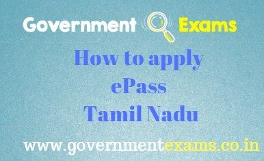 How to apply epass in Tamil Nadu