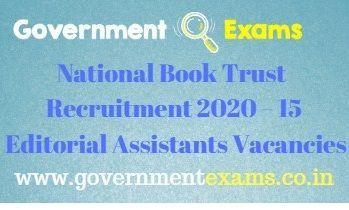 National Book Trust Recruitment 2020