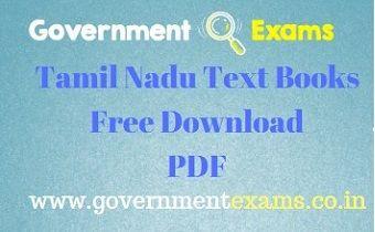 Tamil Nadu Text Books