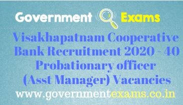 Visakhapatnam Cooperative Bank Ltd Recruitment 2020