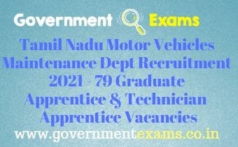 Tamil Nadu Motor Vehicles Maintenance Dept Recruitment 2021