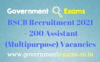 BSCB Assistant Recruitment 2021