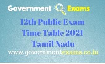12th Public Exam Time Table 2021 Tamil Nadu