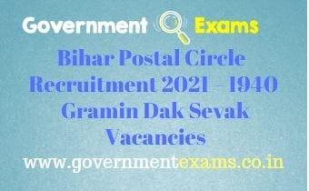 Bihar Postal Circle GDS Recruitment 2021