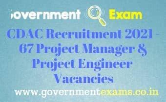 CDAC Noida Project Manager Engineer Recruitment 2021