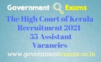 Kerala High Court Assistant Recruitment 2021