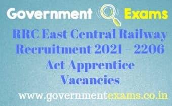 RRC East Central Railway Apprentice Recruitment 2021